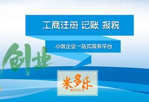 天津武清记账公司|税务筹划|代理记账