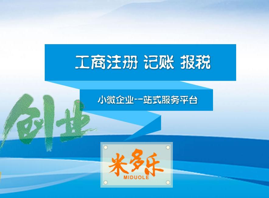 天津武清代记账会计公司|代记账费用|代账流程