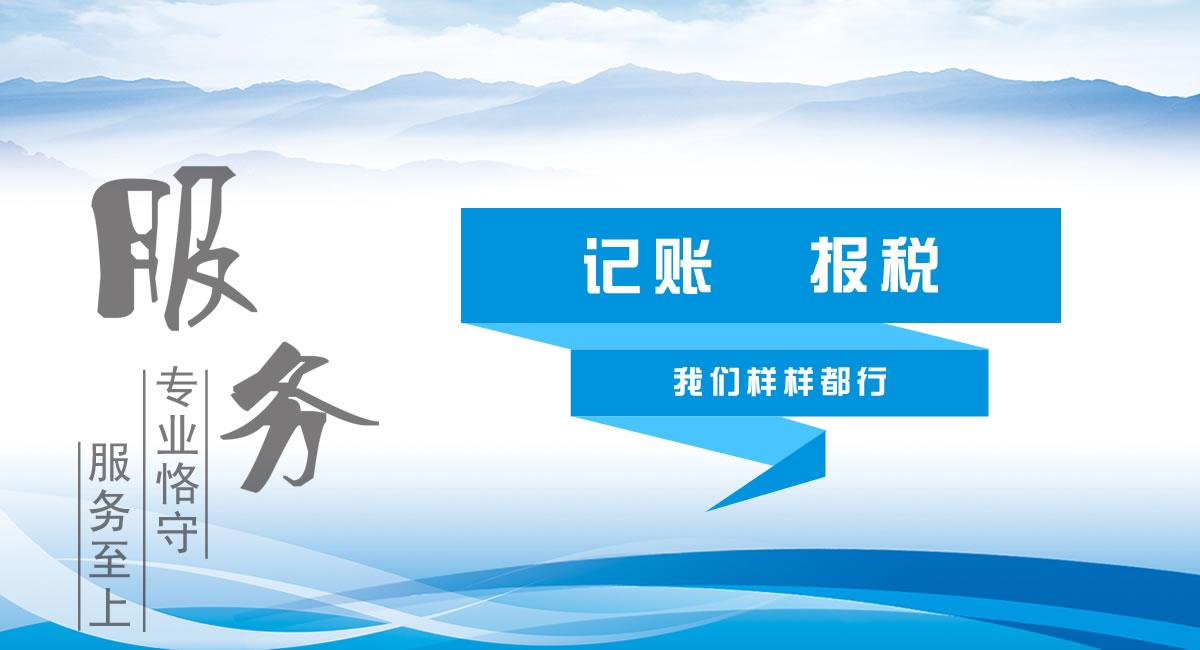 天津武清代注册公司实力代办机构