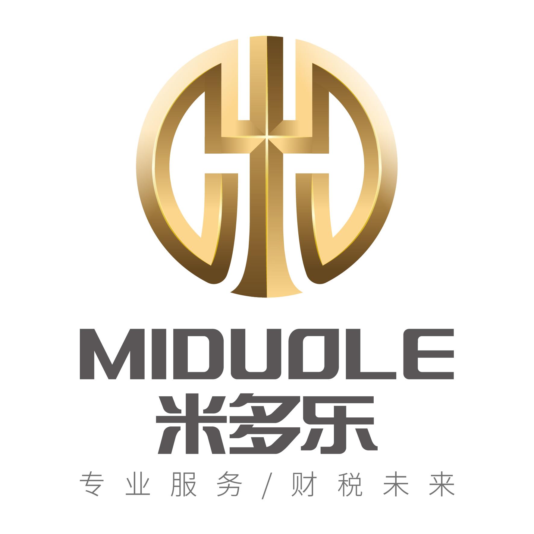 天津代理记账、公司注册、税务筹划就选米多乐财务!