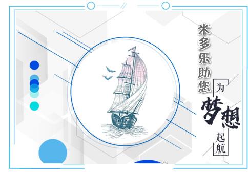 天津武清工商执照信息变更 经营范围变更