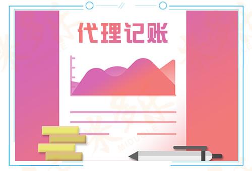 天津武清企业一般人申请|申请条件|专业代理公司