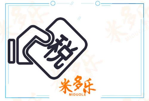 天津武清代注册公司机构怎么收费