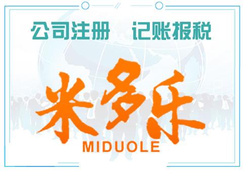 天津落户政策|代落户公司|专业服务