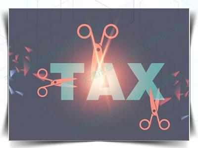 企业扶贫捐赠所得税税前扣除政策